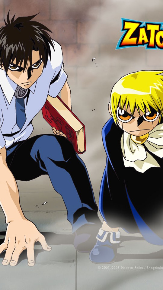 Zatch Bell HD Wallpaper